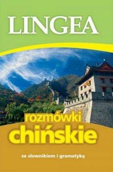 Rozmówki chińskie ze słownikiem i gramatyką