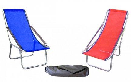Leżak plażowy aluminiowy składany do torby podłokietniki pasek siatka batylina