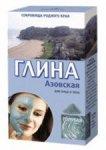 Fitocosmetics Glinka niebieska azowska 100g