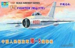 Trumpeter TRUMPETER F-5 Fighter (M ig - 17F)