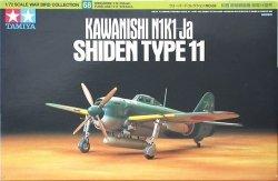 Tamiya Model plastikowy Samolot Kawanishi Shiden typ 11