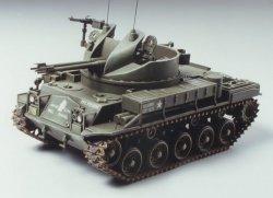 Tamiya Model US Gun M42 Duster
