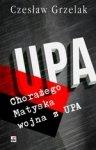 Chorążego Matyska Wojna z UPA