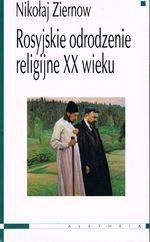 Rosyjskie odrodzenie religijne XX wieku