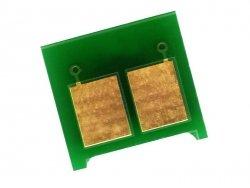Chip Czarny NON-HP 05A  CE505A