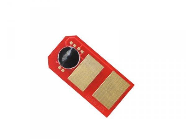 Chip Yellow OKI C332 46508709 3k (wersja COMPATIBLE)