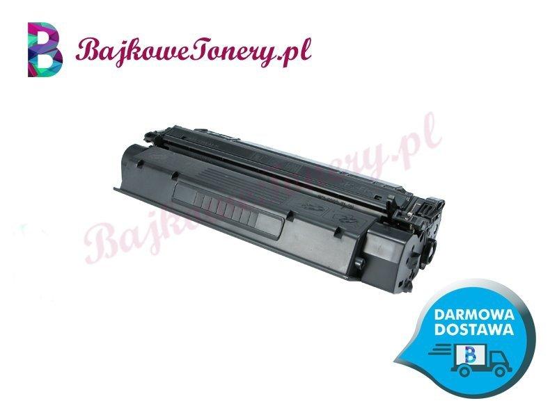 Toner HP C7115A Zabrze www.BajkoweTonery.pl