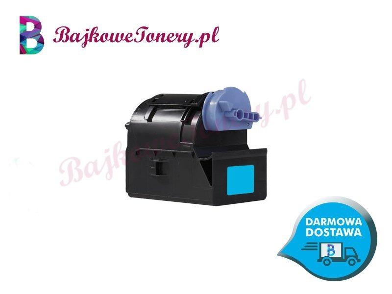 Toner Canon C-EXV21C Zabrze www.BajkoweTonery.pl