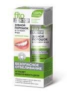 FITOKOSMETIC proszek do zębów ZIOŁOWY 45g