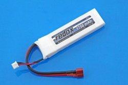 Akumulator Redox LiPo 1750 mAh 7,4V 20C