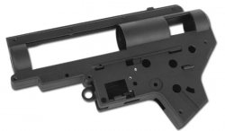 JBU - Wzmocniony Szkielet Gearboxa - Ver. 2 - 7 mm - JA-100