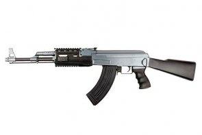 Cyma - Replika AK CM028A Tactical
