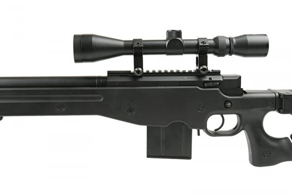 Well - Replika MB4403D - z lunetą i dwójnogiem