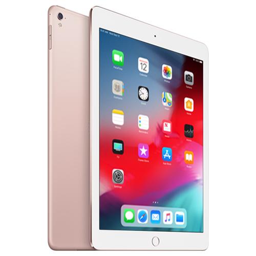 Apple iPad Pro 9,7 Wi-Fi 32GB Rose Gold (różowe złoto)