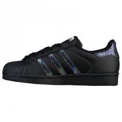 ADIDAS ORIGINALS BUTY DAMSKIE SUPERSTAR BB5408