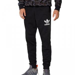 Adidas Originals spodnie dresowe męskie BR2147