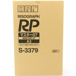 Riso oryginalny matryca S-3379. Riso RP/FR. A3. cena za 1 sztukę
