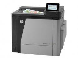 Drukarka HP Color LaserJet Enterprise M651n CZ255A PLATINUM PARTNER HP 2016