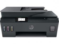 HP Inc. Urządzenie wielofunkcyjne HP Smart Tank 530