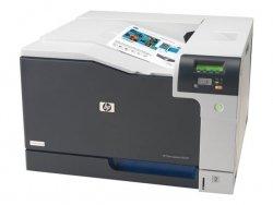 DUPLIKAT: Drukarka HP Color LaserJet CP5225dn 20ppm A3(CE712A) PLATINUM PARTNER HP 2016