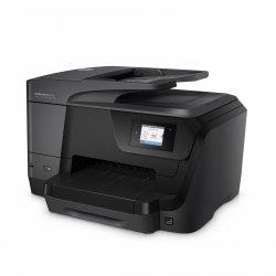 HP Urządzenie wielofunkcyjne Officejet Pro 8710 e-All-in-One A4 D9L18A