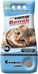 Super Benek 0142 Compact 10L Niebieski