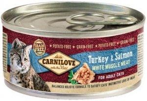 Carnilove Cat 8998 100g Adult Turkey Salmon