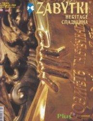Zabytki Heritage Nr 10 (33) październik 2008