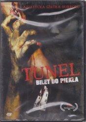 Tunel - Bilet do piekła film DVD reż. Takeshi Furusawa