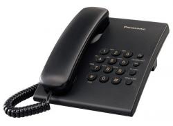 Telefon przewodowy PANASONIC KX-TS500PDB