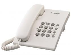 Telefon przewodowy PANASONIC KX-TS500PDW