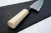 Nóż Deba 15,5 cm Satake Yoshimitsu