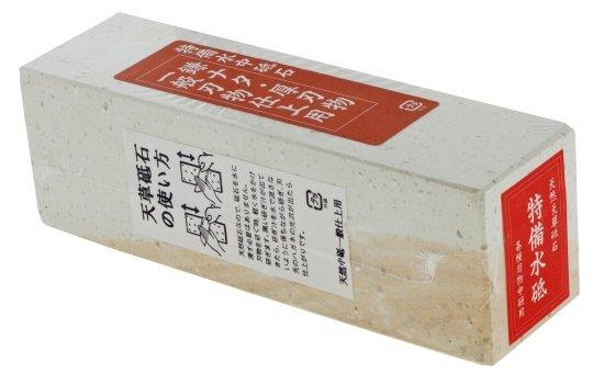 Kamień naturalny do ostrzenia 800-1500| KW-202