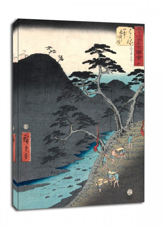 Hakone Night Procession in the Mountains, Hiroshige - obraz na płótnie