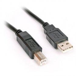 Kabel USB 2.0 do drukarki AM - BM 1,5M bulk 40063 OMEGA OUAB1