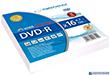 Płyta DVD-R ESPERANZA 4.7GB X16 1szt. koperta 1325