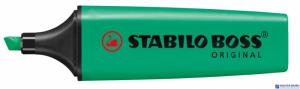 Zakreślacz STABILO BOSS fluorescencyjny turkusowy 70/51