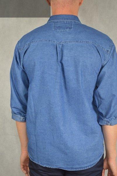 Koszula jeansowa męska.