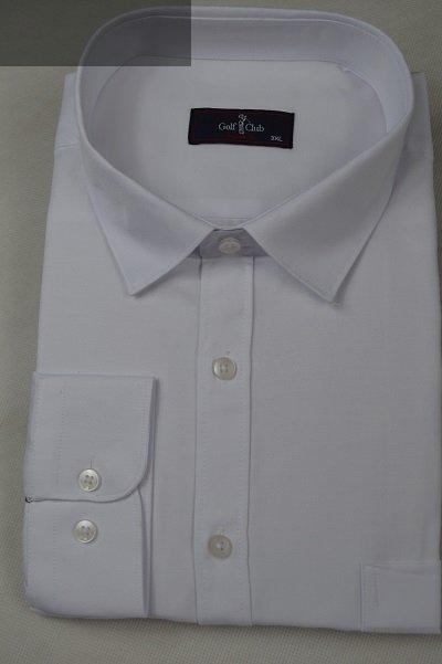Koszula męska nadwymiar biała klasyczna.
