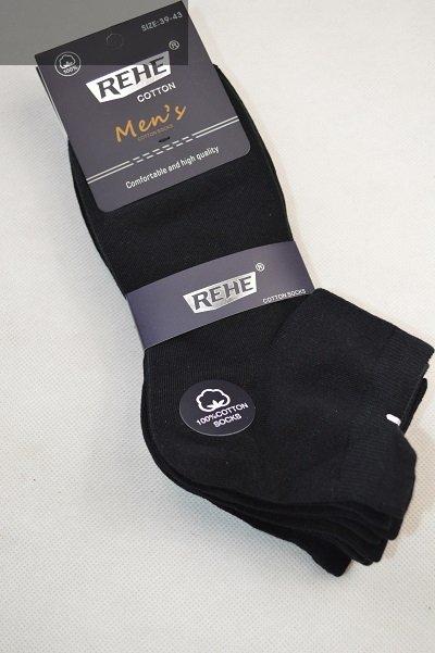 Skarpetki krótkie do adidasów czarne 5 par.
