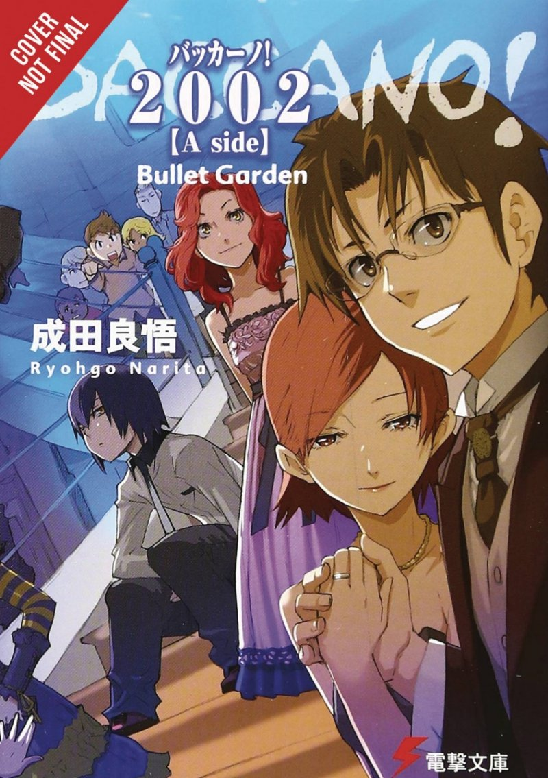 BACCANO LIGHT NOVEL HC VOL 12