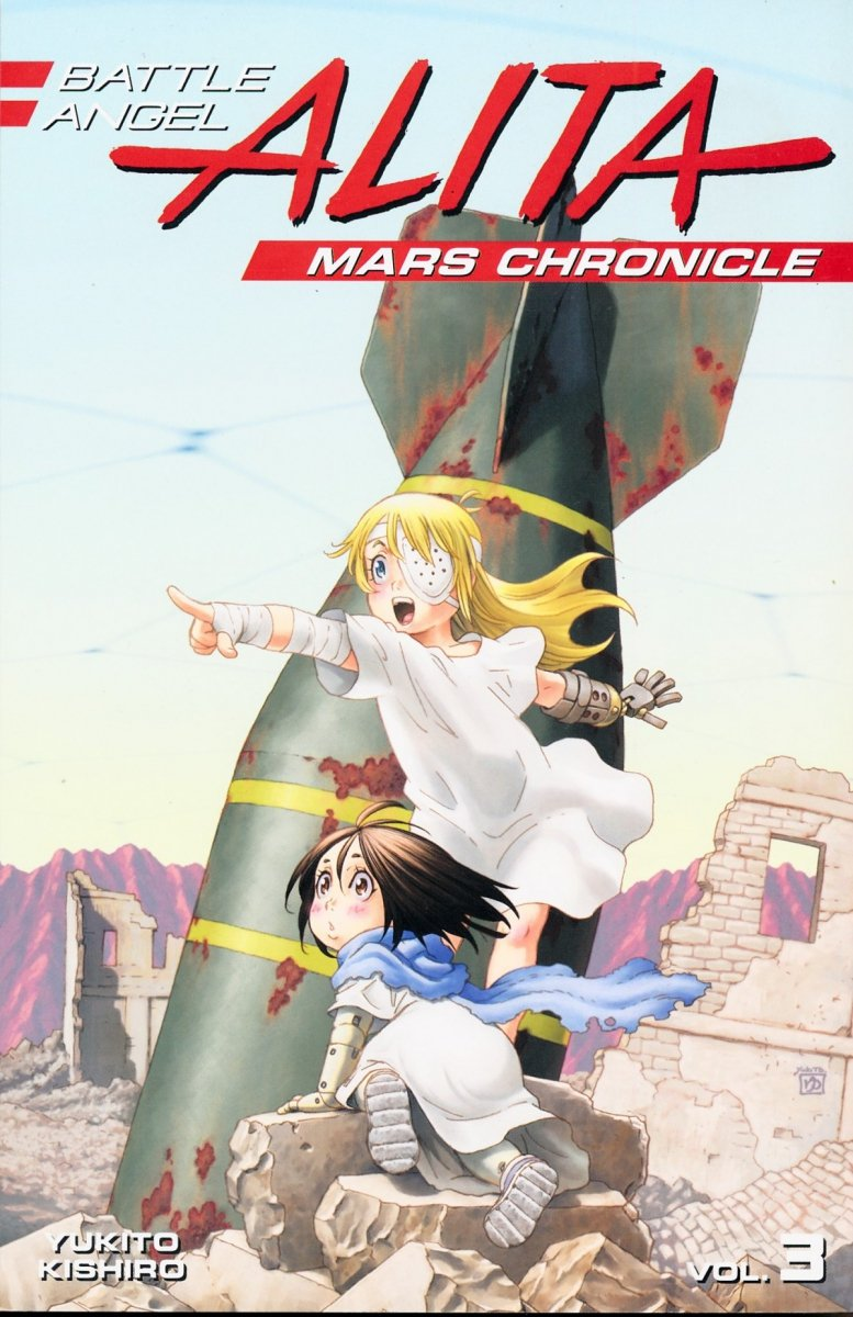 BATTLE ANGEL ALITA MARS CHRONICLE GN VOL 03 (Oferta ekspozycyjna)