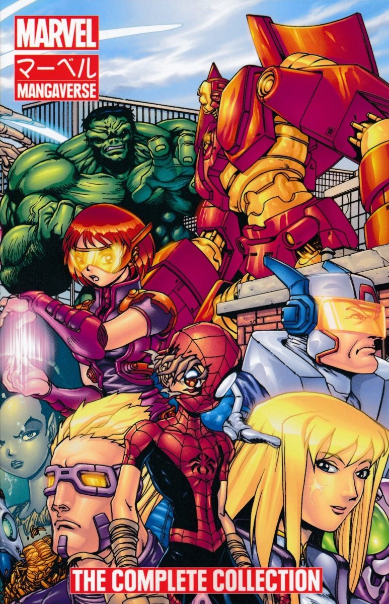 MARVEL MANGAVERSE COMPLETE COLLECTION TP