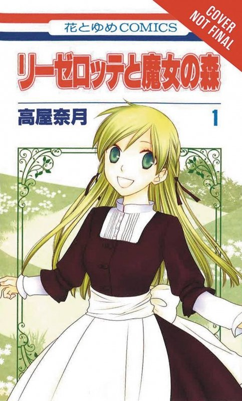LISELOTTE & WITCHS FOREST GN VOL 01