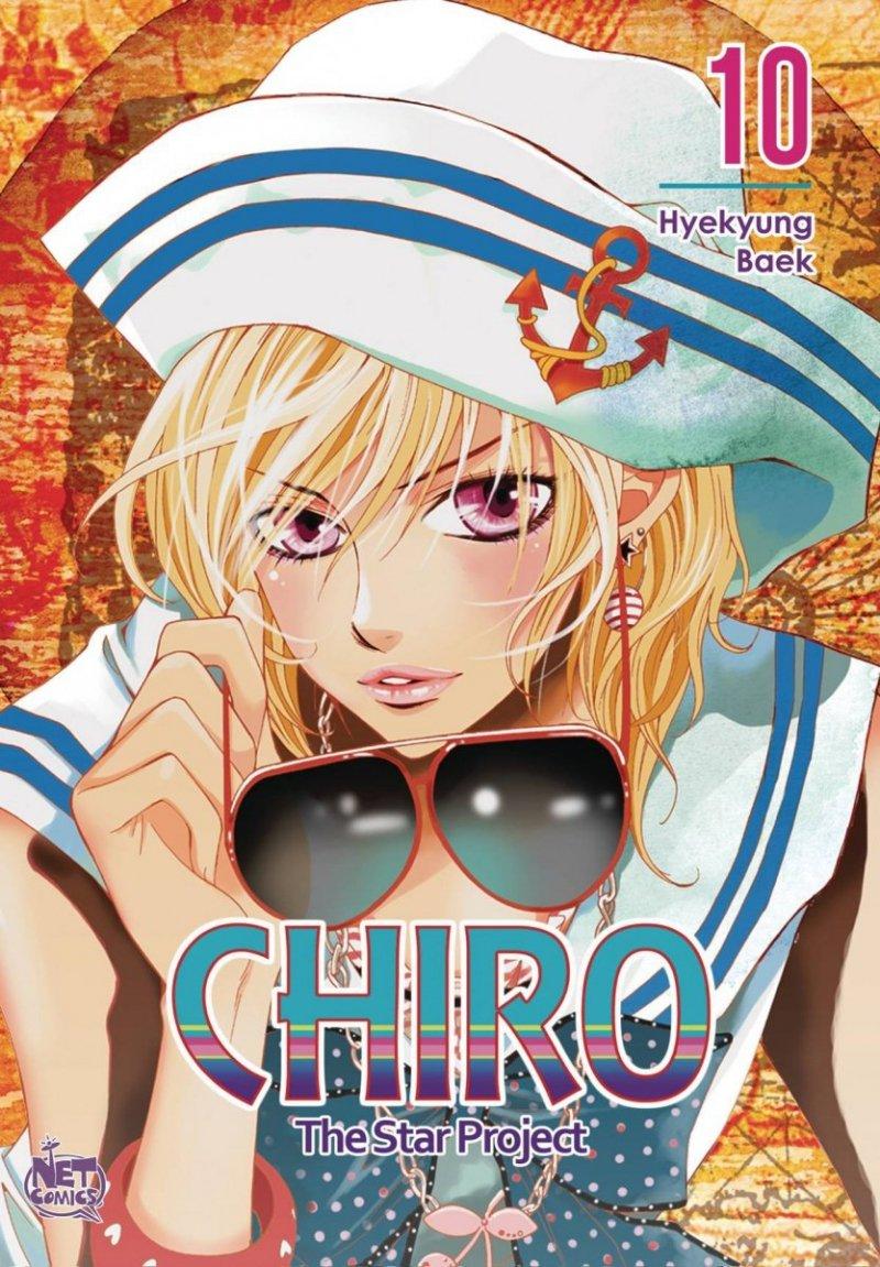 CHIRO GN VOL 10 STAR PROJECT
