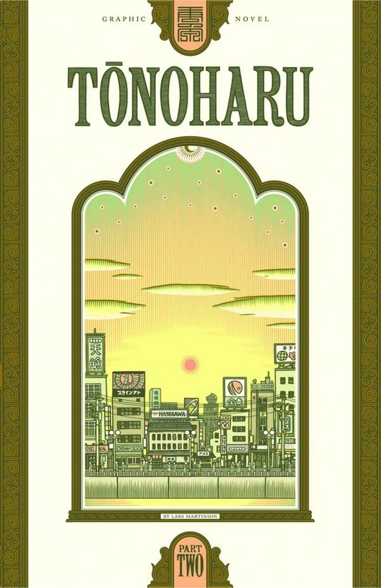 TONOHARU HC PART TWO