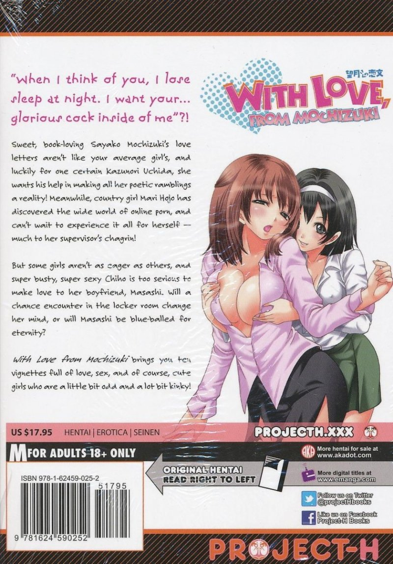 WITH LOVE FROM MOCHIZUKI GN