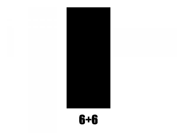Klucze do gitary GROVER Mini Roto 205 (BC,6+6) 12s