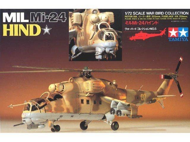 Tamiya TAMIYA Mil Mi-24 Hind