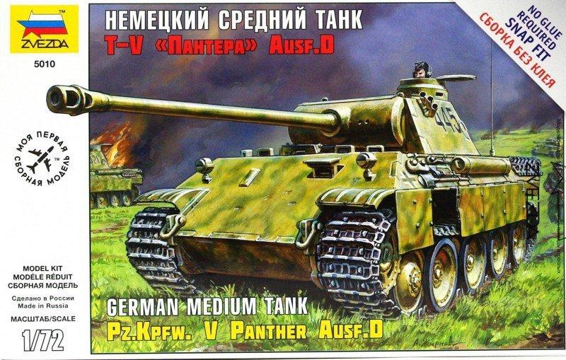 Zvezda Pz.Kpfw.V Panther Ausf.D